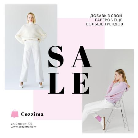 Clothes Sale Woman in White Clothes Instagram – шаблон для дизайна