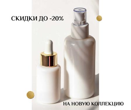 Skincare product Sale with cream in Bottles Facebook – шаблон для дизайна