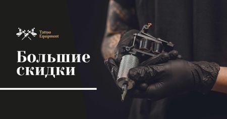 Tattoo Equipment Offer with Artist holding Machine Facebook AD – шаблон для дизайна
