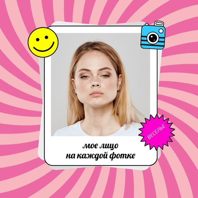 Funny Woman posing with Serious Face Instagram – шаблон для дизайна