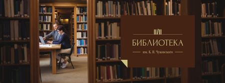 Students in College Library Facebook cover – шаблон для дизайна