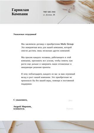 Companies Collaboration Announcement Letterhead – шаблон для дизайна