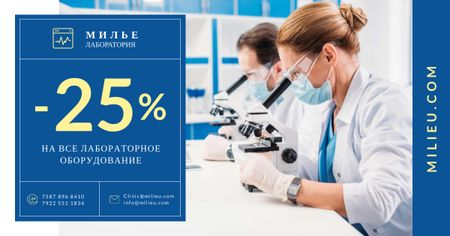 Lab Equipment Offer Scientists Working with Microscopes Facebook AD – шаблон для дизайна