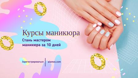 Hands with Pastel Nails in Manicure Salon FB event cover – шаблон для дизайна