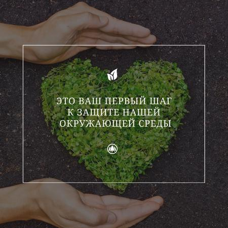 Eco Quote on Heart of Leaves Instagram AD – шаблон для дизайна