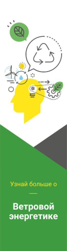 Head Silhouette with Eco Icons Skyscraper – шаблон для дизайна