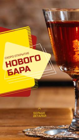 Bar Promotion Glass with Cocktail Instagram Story – шаблон для дизайна
