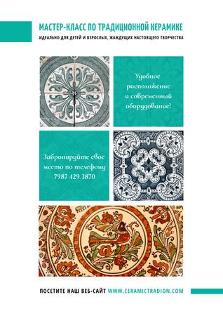 Traditional ceramics workshop Poster – шаблон для дизайна