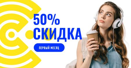Online Courses Offer with Girl in Headphones Facebook AD – шаблон для дизайна