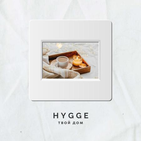 Coffee at Hygge Home Instagram – шаблон для дизайна