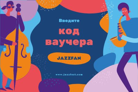 Band playing jazz Gift Certificate – шаблон для дизайна