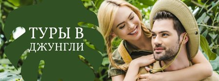 Travel Tour Offer couple in Jungle Facebook cover – шаблон для дизайна