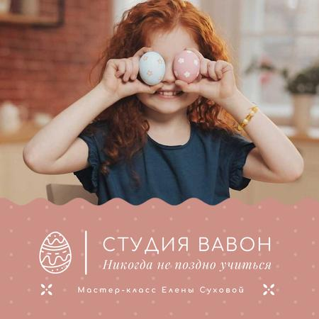 Child with Easter eggs Animated Post – шаблон для дизайна