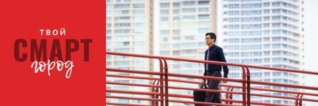 Businessman Walking in City Email header – шаблон для дизайна