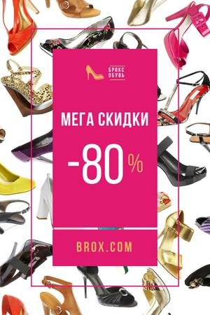 Female Shoes Store Sale in Pink Pinterest – шаблон для дизайна