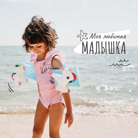 Cute Girl at the Beach Instagram – шаблон для дизайна