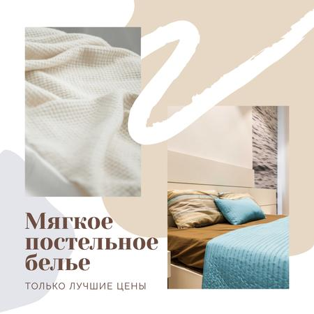 Soft Bed Linen Offer with Cozy Bedroom Instagram AD – шаблон для дизайна