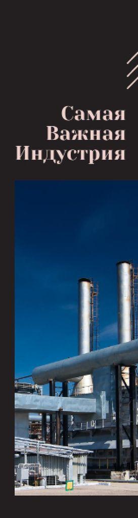 Industrial Plant with Chimneys Skyscraper – шаблон для дизайна