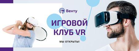 People Playing Tennis in VR Glasses Facebook cover – шаблон для дизайна