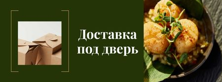 Food Delivery Offer with Tasty Dish Facebook cover – шаблон для дизайна