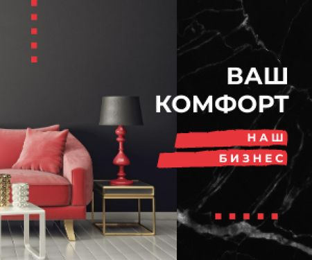 Home Decor Studio Ad Modern Interior in Black Medium Rectangle – шаблон для дизайна
