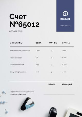 Stationery for Business on Workplace Invoice – шаблон для дизайна