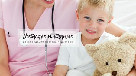 Kids Healthcare with Pediatrician Examining Child Youtube – шаблон для дизайна
