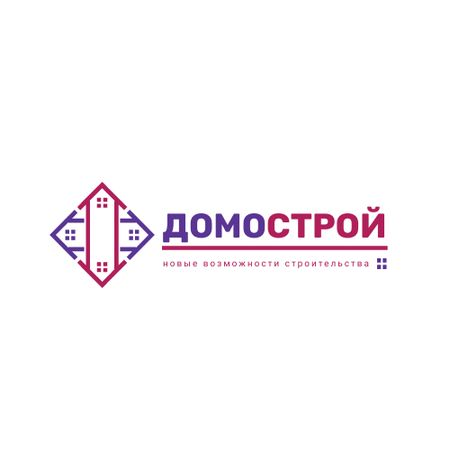 Construction Company Ad with Residential Houses Logo – шаблон для дизайна