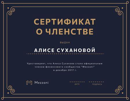 Finance Society Membership confirmation in blue Certificate – шаблон для дизайна