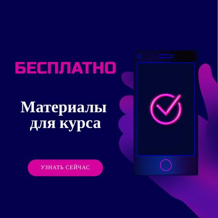 Tutorials blog ad with hand holding Phone Animated Post – шаблон для дизайна