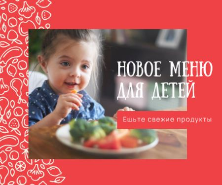 Kids' Menu Girl Enjoying Her Meal Large Rectangle – шаблон для дизайна