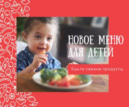 Kids' Menu Girl Enjoying Her Meal Large Rectangle – шаблон для дизайна