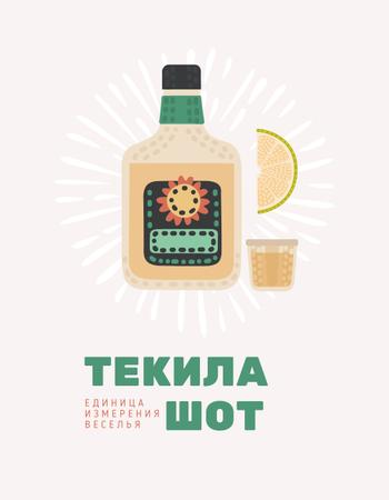 Tequila bottle with shot and lime T-Shirt – шаблон для дизайна