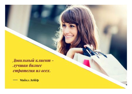 Young woman with Business Quote Card – шаблон для дизайна