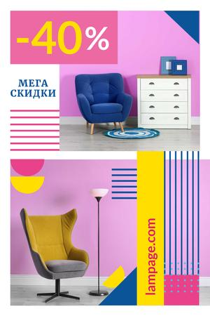 Furniture Shop Ad with Cozy Armchairs in Pink Room Pinterest – шаблон для дизайна