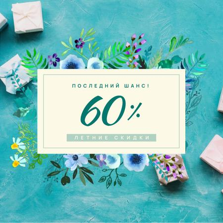 Frame with blooming flowers Animated Post – шаблон для дизайна