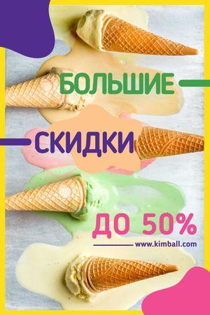 Plantilla de diseño de Sale Ad Melting Ice Cream Cones Tumblr