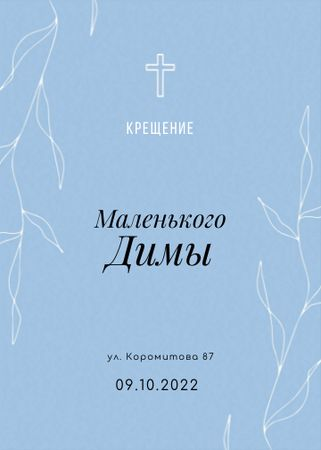 Baptism Announcement with Christian Cross and Leaves Invitation – шаблон для дизайна