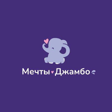 Kids' Products Ad with Funny Elephant Animated Logo – шаблон для дизайна