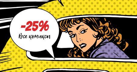 Comic Con Day Comics Offer Facebook AD – шаблон для дизайна
