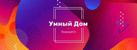 Colorful lines and blots Facebook cover – шаблон для дизайна