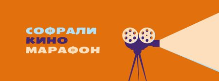 Film Festival Announcement with Vintage Projector Facebook cover – шаблон для дизайна
