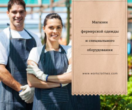 Agricultural Workwear Ad Confident Farmers in Greenhouse Medium Rectangle – шаблон для дизайна