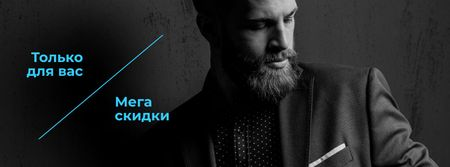 Suits Store Offer Stylish Bearded Man Facebook cover – шаблон для дизайна