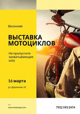 Motorcycle Exhibition with Man Riding Bike on Road Poster – шаблон для дизайна