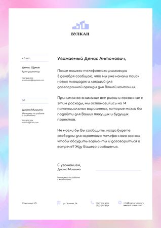 Real Estate company official response Letterhead – шаблон для дизайна