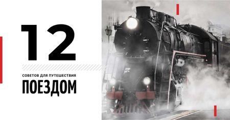 Train travel tips with old train Facebook AD – шаблон для дизайна
