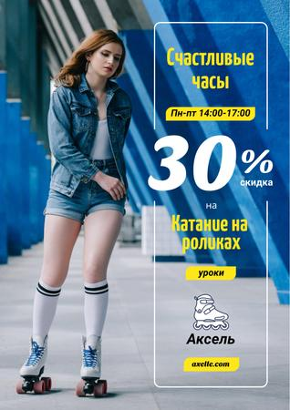 Happy Hour Offer with Girl Rollerskating Poster – шаблон для дизайна
