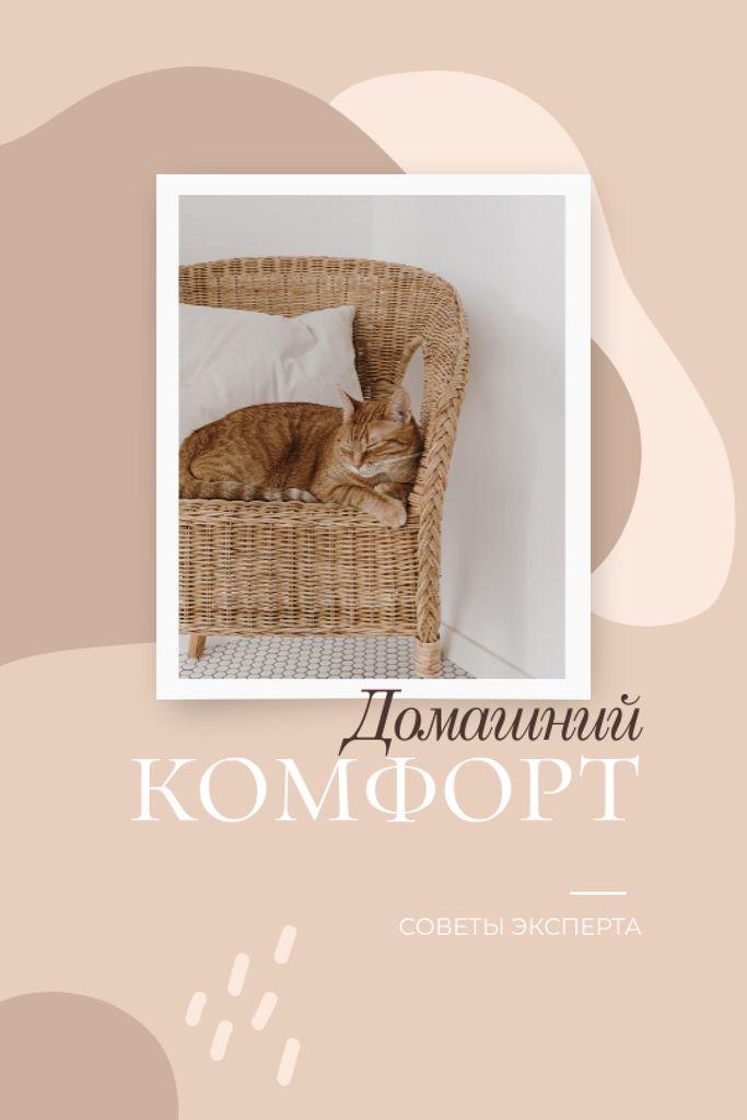 Cute Cat in Armchair Tumblr – шаблон для дизайна