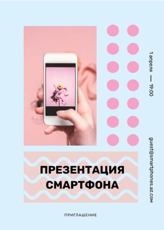 Taking photo with phone for Smart Home Presentation Invitation – шаблон для дизайна